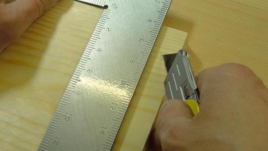 Knife Line